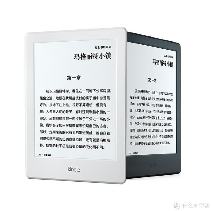 在iPad平板普及的时代,选择购买电子墨水屏还有什么优势?