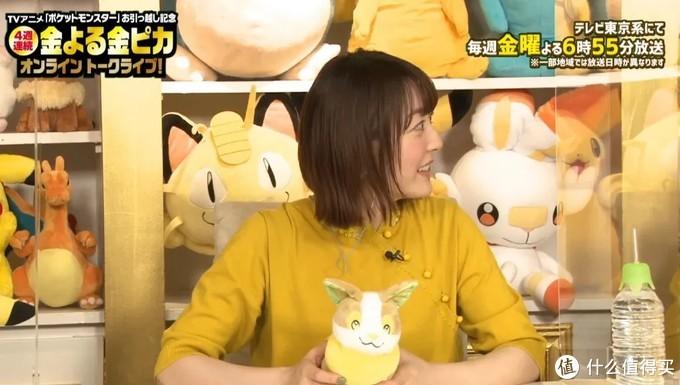 《宝可梦旅途》小春重回女主之位?声优花泽香菜发声希望增加戏份