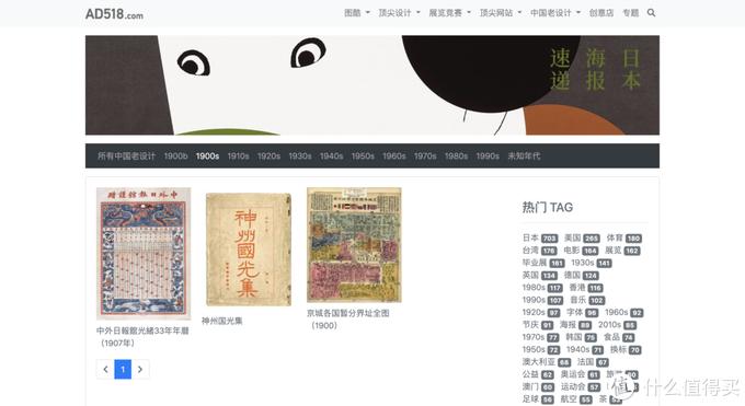 看完这11个设计网站,我的灵感终于回来了