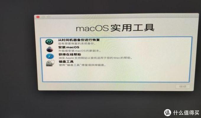 小白帮你排雷之M93P安装黑苹果