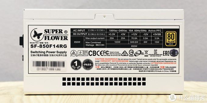 振华LEADEX ARGB 850W 电源 外观⑤