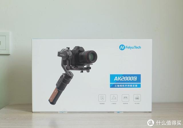 教你选相机稳定器 这款入门级飞宇AK2000C是你的最佳选择
