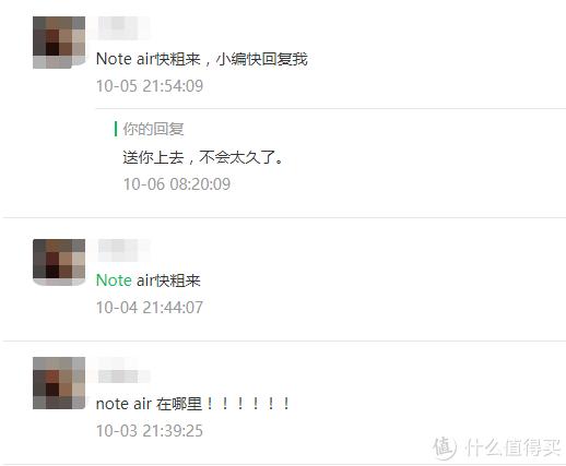 """「新品预警」BOOX Note Air,""""33""""而来"""