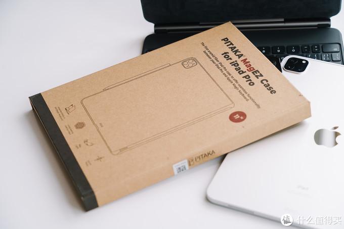 买了iPad Pro,一定要看看PITAKA这款兼容妙控键盘的磁吸芳纶纤维保护壳