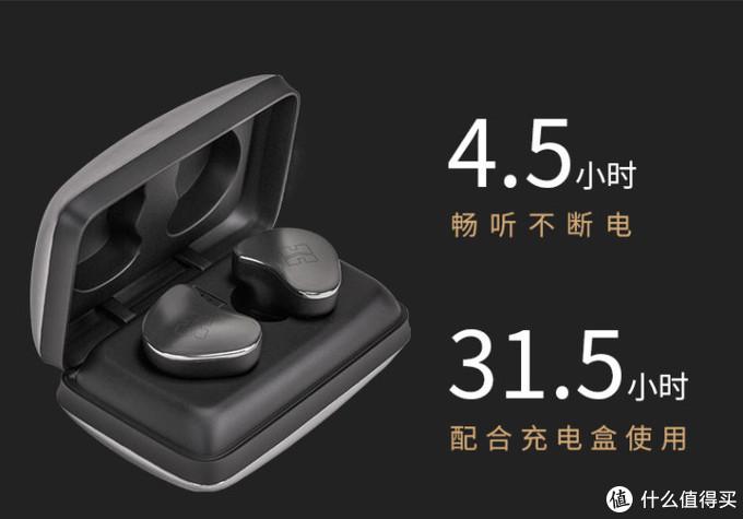 内置耳放单元的HIFIMAN TWS800不仅有好看的皮囊还有超赞的音质