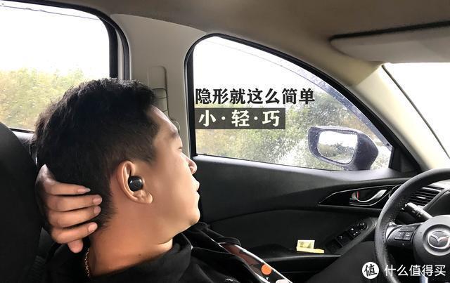 贼贵,但是值得!品鉴燕飞利仕I600tws真无线入耳式耳机