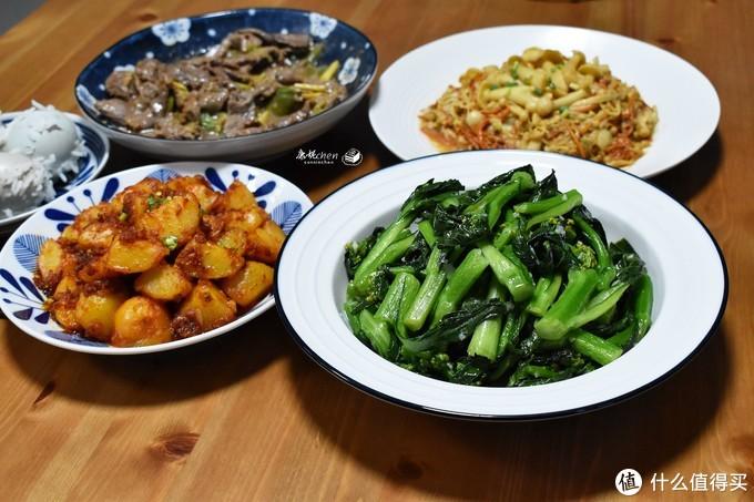 家常晚餐,荤素搭配,简单又好吃