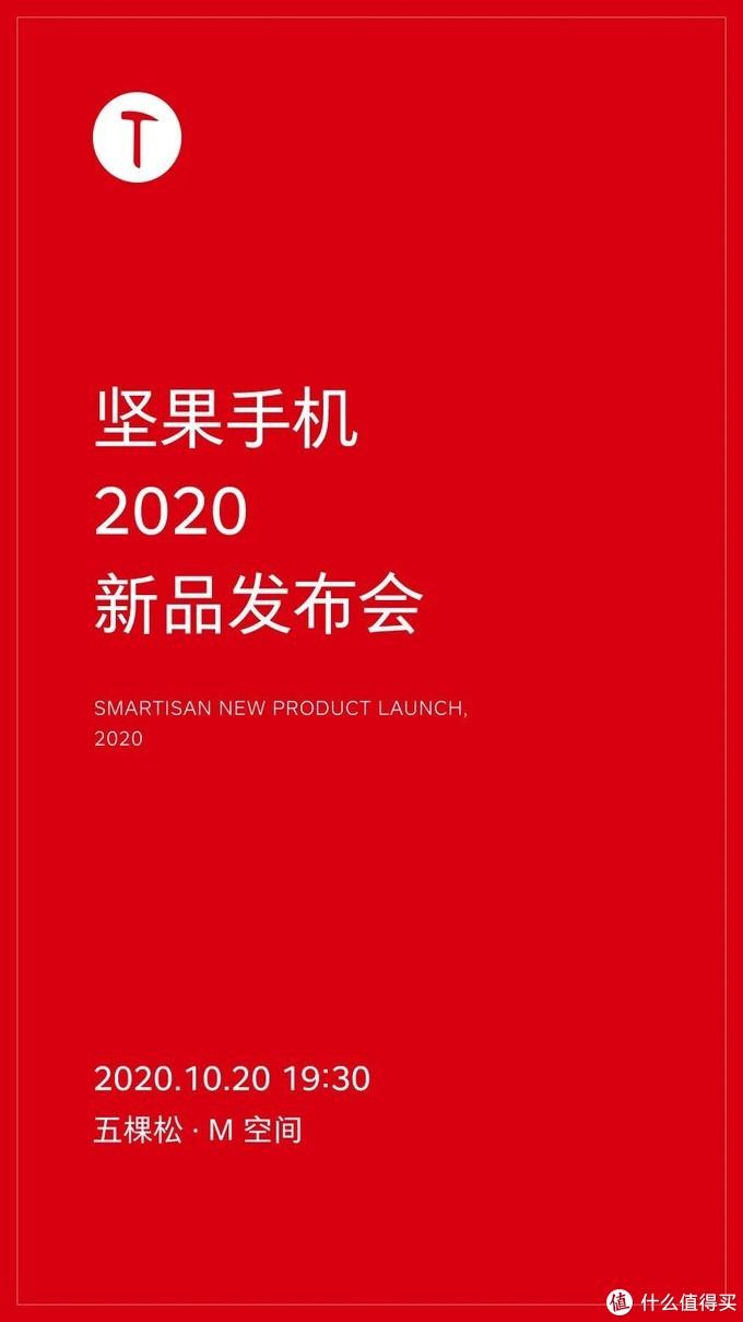 看完这些发布会,2020 年就结束了