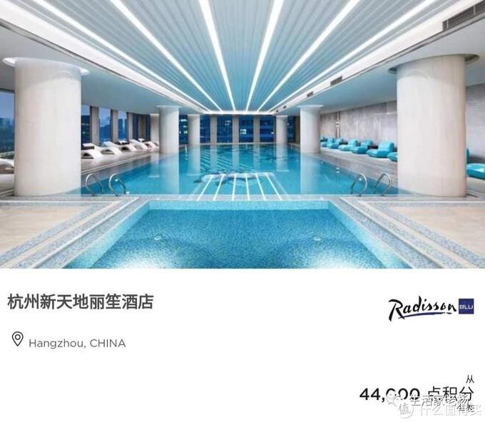 多重叠加,豪华酒店入住一晚仅需90多元!