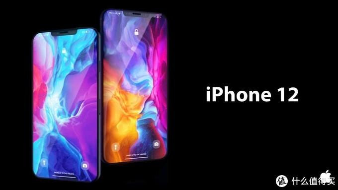为省电?iPhone 12全系无缘120Hz高刷屏