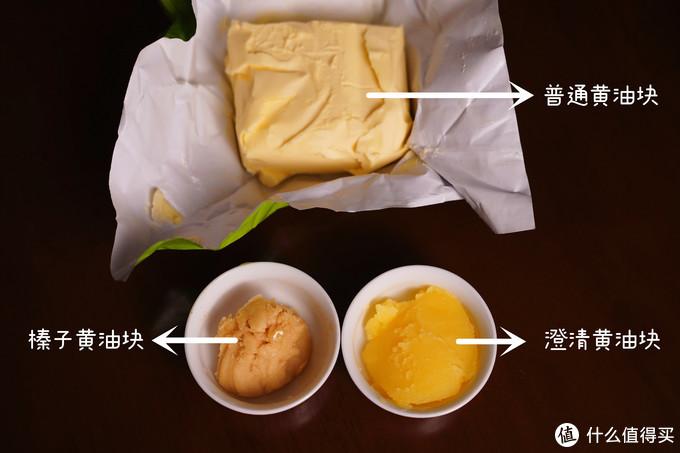 用黄油煎牛排?教你三种黄油在牛排料理里的正确用法