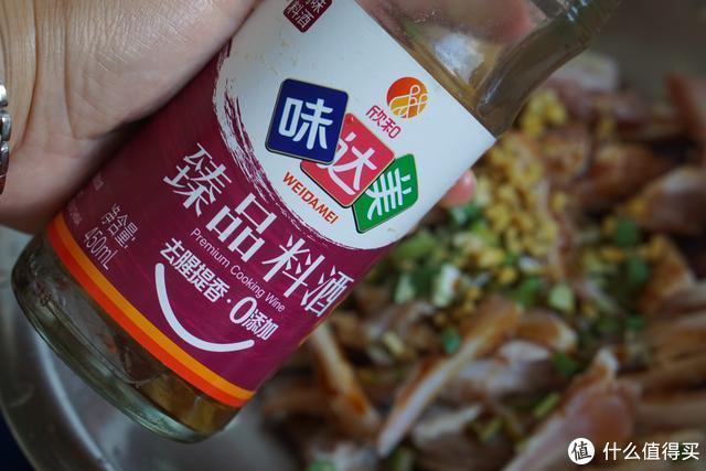 猪脆骨的这个做法火了,连吃一周都不够,下饭下酒,解馋过瘾!