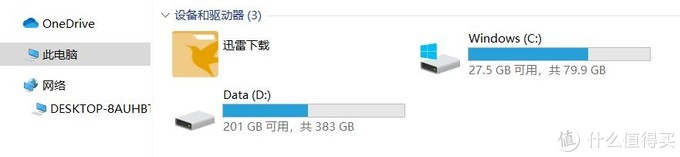 笔记本硬盘不够用?ORICO移动固态硬盘iMatch来扩容