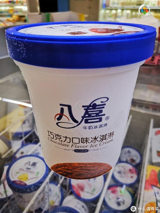 只有夏天才能吃冰淇淋?冰冰凉凉的快乐,一年四季都可以