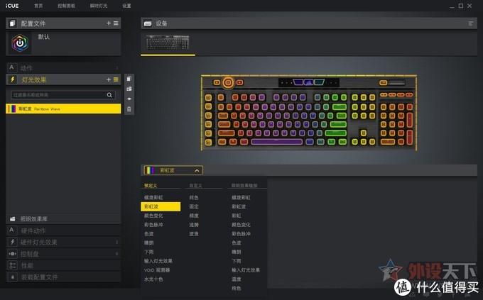 美商海盗船K100 RGB游戏键盘评测:键皇登基
