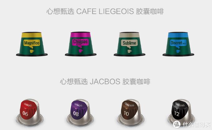 每一杯都是新鲜的咖啡,口感质量上省钱又省事的胶囊咖啡机