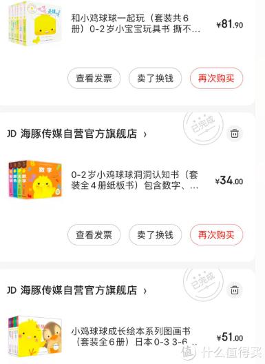 100首Super Simple Songs资源免费送~小宝宝早教工具/绘本/磨耳朵推荐!
