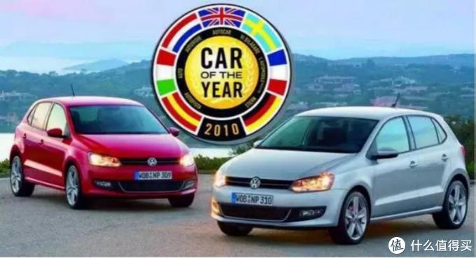 """欧洲今年36款新车都在此,谁才是你心中的""""好车""""?"""