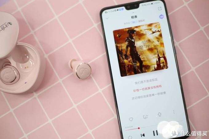 """这款""""全能猛男粉""""爱了,燕飞利仕I600真无线蓝牙耳机体验"""