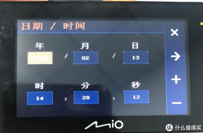 行车记录仪丢失视频/异常关机,拯救行车记录仪