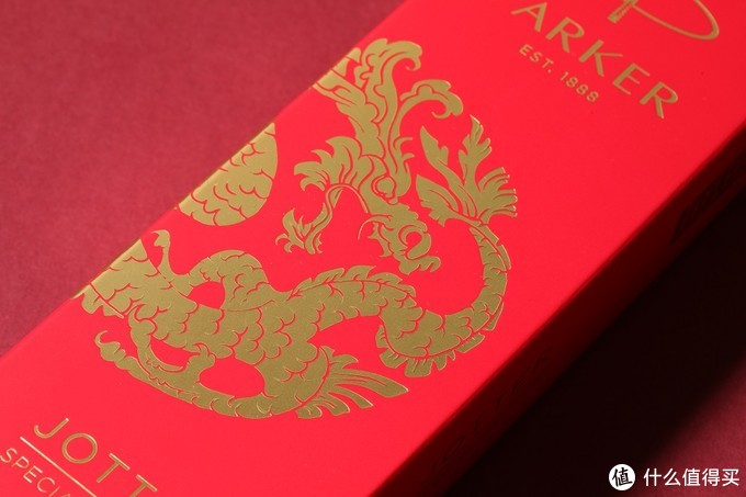 东方神兽,书写龙之传奇的国风