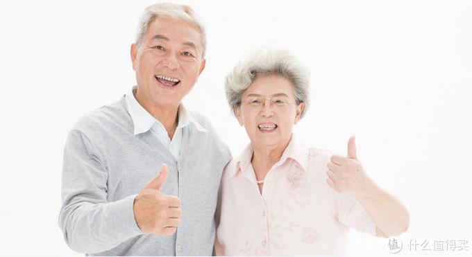 老年人投保方案,看这一篇就够了