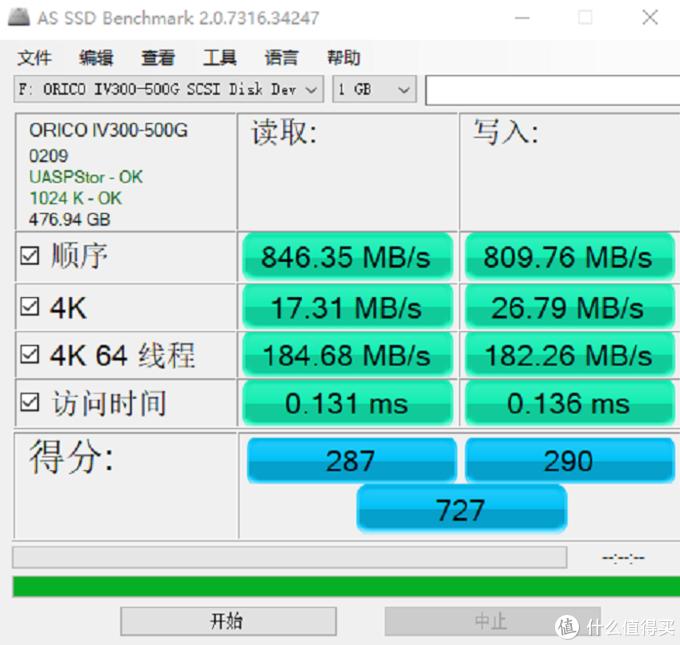 电脑硬盘告急,奥睿科iMatch移动固态硬盘:一秒解决