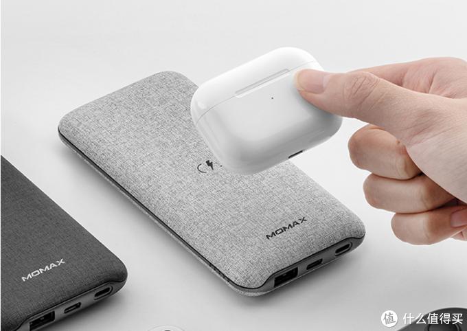 2020年双11值得购买的无线充电宝推荐