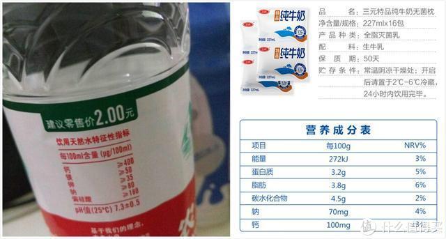 提高生活品质从喝水开始——佳尼特净热即饮净水机