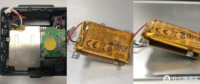 电池型号 582535