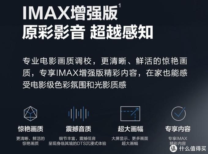 6999起获IMAX Enhanced认证 海信发布OLED电视J70