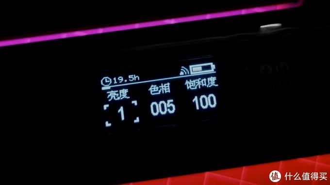去中心物联组!iwata炫彩补光灯master S深度测评