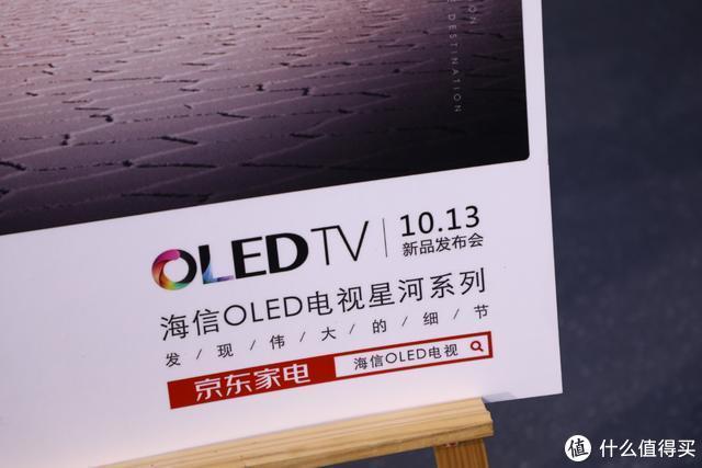 中国品牌首获IMAX Enhanced认证的OLED电视上市