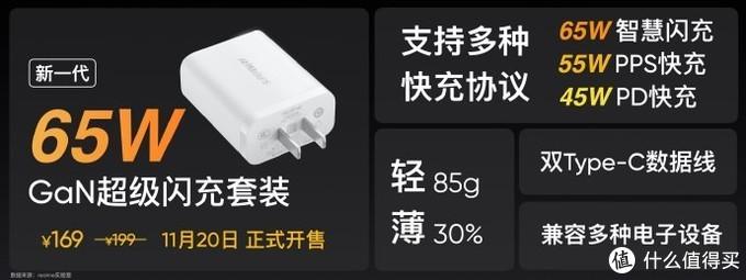 realme 真我Q2系列手机及多款AIoT生态新品汇总盘点