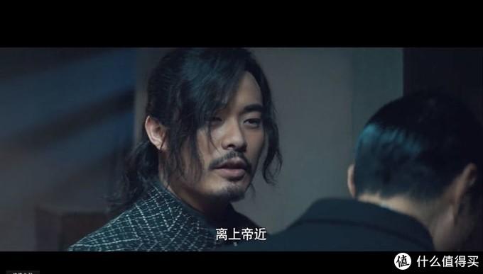 陈赫新剧搭档黄轩上演狙击对决,能凭这部剧口碑翻身吗?