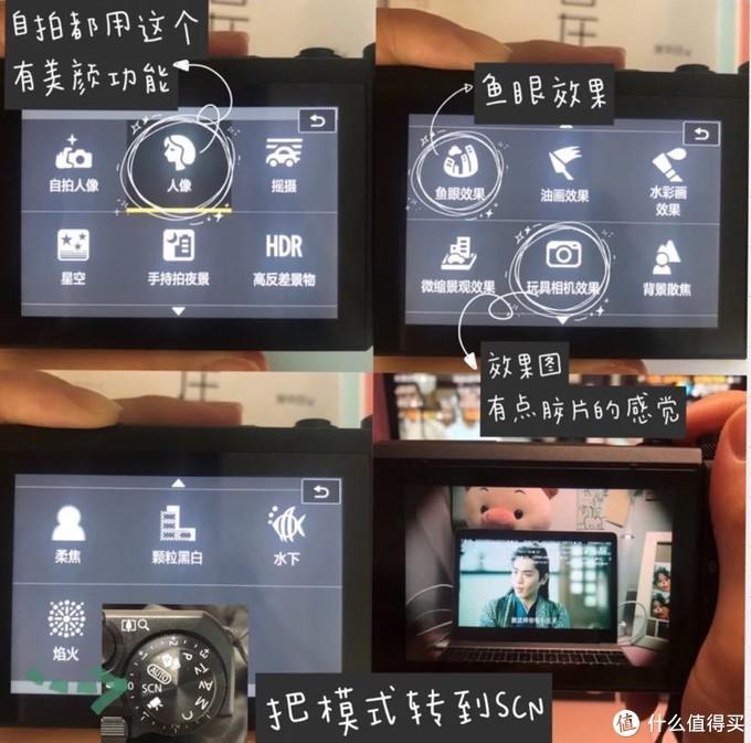 新手小白的第一款相机☞佳能g7x2|神仙卡片机,真爱了(附教程)!