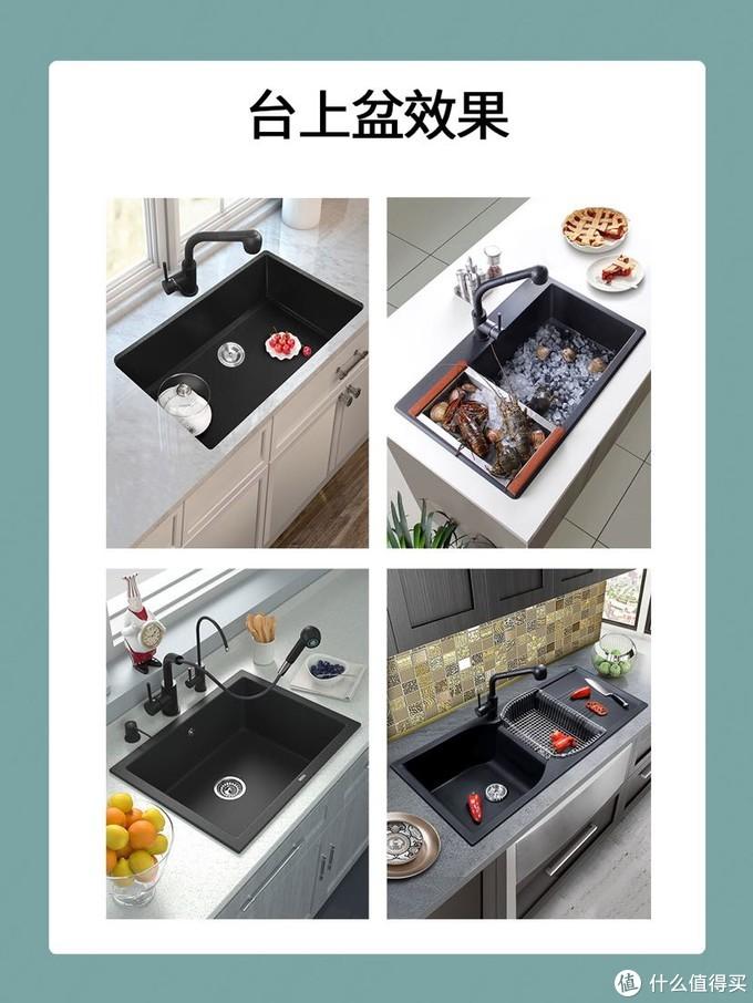 石英石水槽怎么安装 厨房装修必看