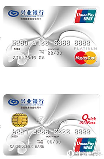 2020年兴业信用卡体系分析及值得推荐卡种全解!记得收藏!