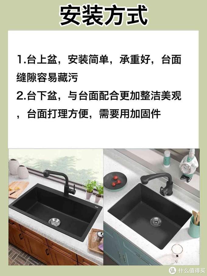 水槽选购小技巧