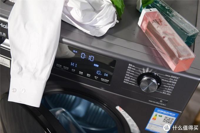 洗衣新革命, 海尔洗衣机,如同打印机一样来精准清洁衣物