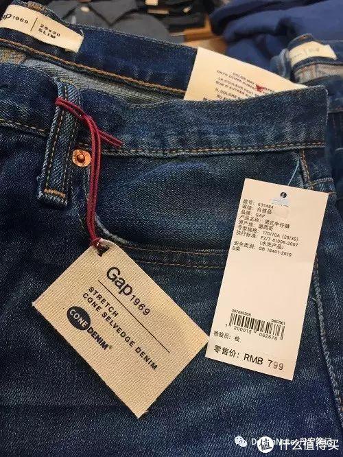 授业 | 如何买到优质的牛仔裤?认住这些吊牌准没错
