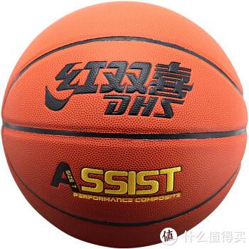 双11备战:京东自营100元内7号PU皮篮球推荐