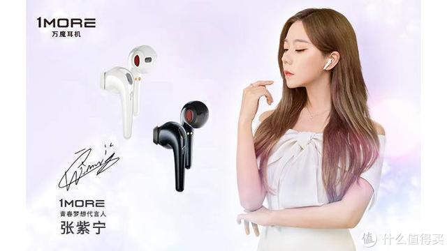 与往不同的轻盈半入耳,是来自1MORE ComfoBuds的听觉舒适