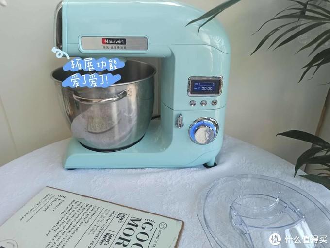 还有谁!海氏780厨师机让我不做女汉子,可以扔了老公了~