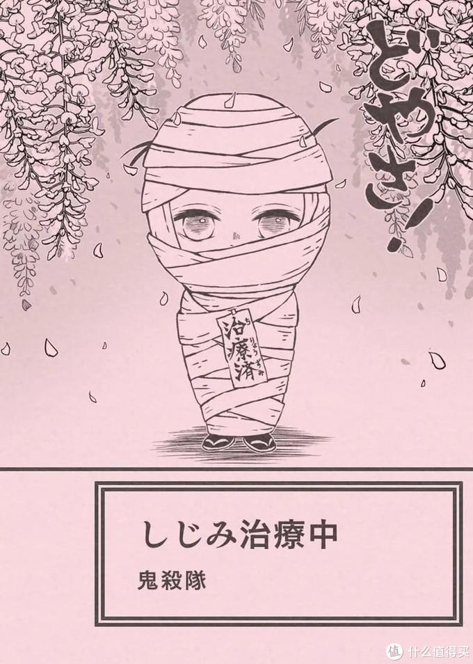 网友为《鬼灭之刃》角色搭配造型,祢豆子怎么变猛男了?