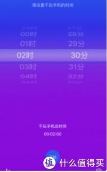 限免收割机:IOS10月13日限免应用