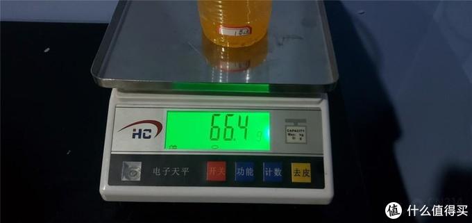 (放置在冰箱外部环境中的芬达汽水,放置24小时前称重)