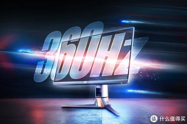 联手NVIDIA共创360Hz神话!PG259QN电竞显示器