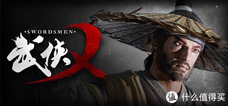 方块游戏平台福利加一中国武侠风吃鸡游戏《武侠乂》限时免费领取