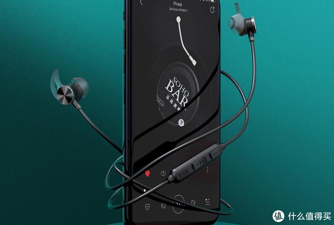 2020蓝牙耳机性价比排行,性价比超高的蓝牙耳机推荐
